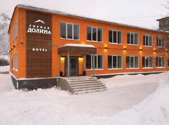 Отель Горная Долина, Кировск (Мурманская область)