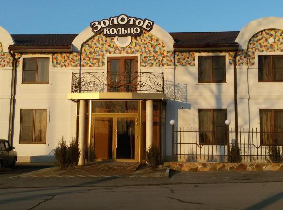 Отель Золотое Кольцо, Темрюк