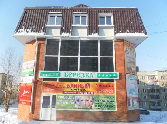 Отель Березка, Златоуст