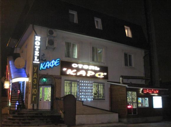 Отель Карс, Ростов-на-Дону