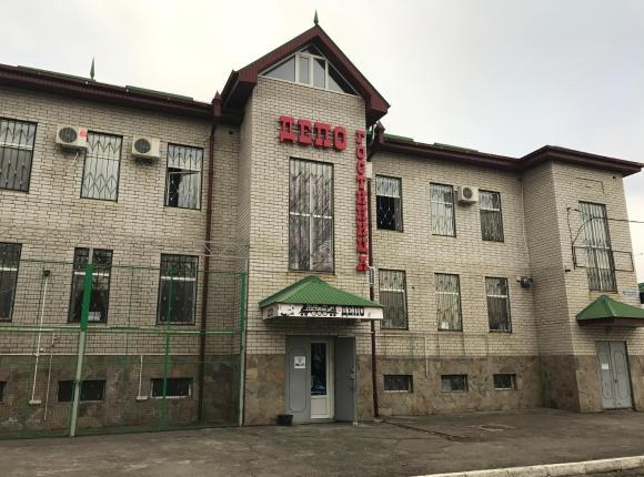 Гостиница Депо, Майкоп
