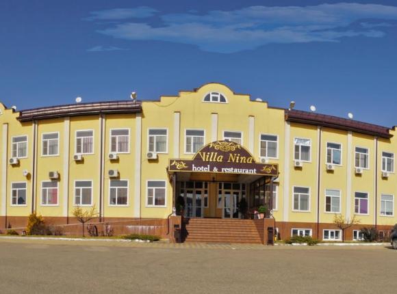 Отель Villa Nina, Майкоп