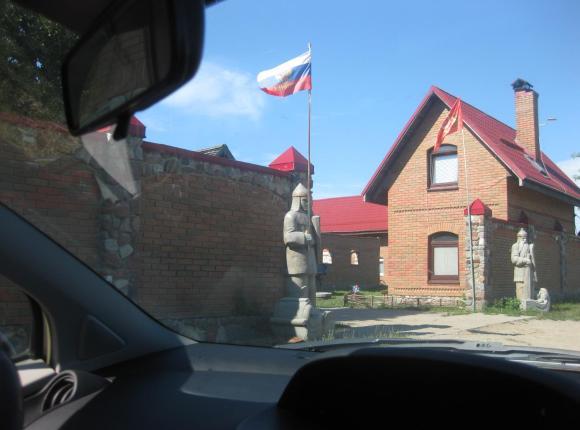 Усадьба Чайков Пруд, Рыбачий (Калининградская область)