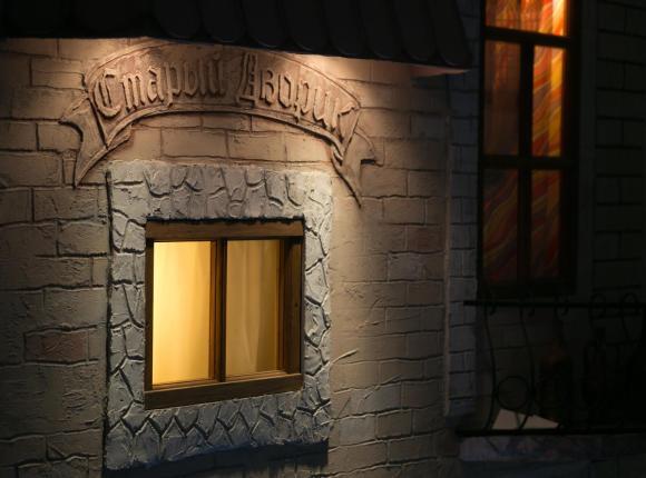 Отель Старый дворик, Аносино