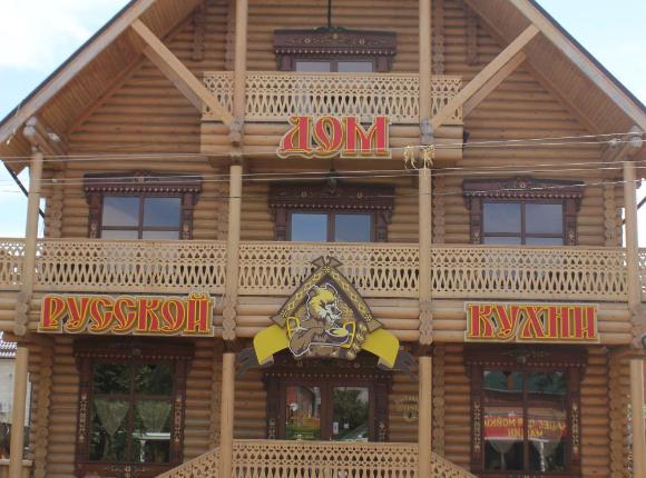Отель Терем, Краснодар