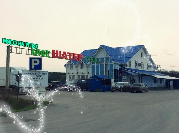 Отель Шатер, Воронеж