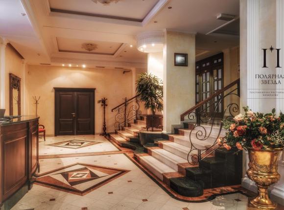 Отель Полярная Звезда, Усинск