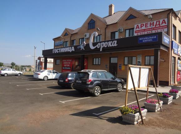Отель B&B Сорока, Сорочинск
