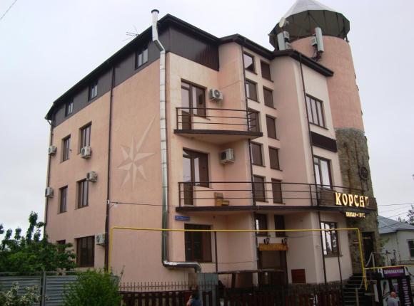 Отель Старый Причал, Геленджик