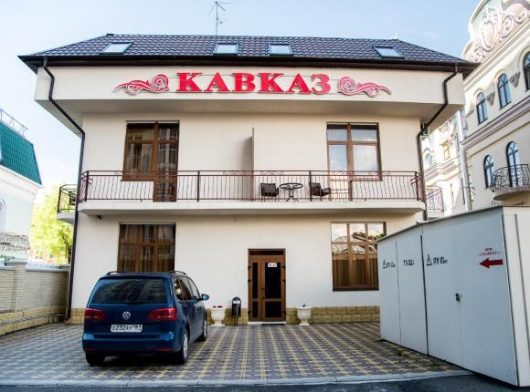 Отель Кавказ, Ессентуки