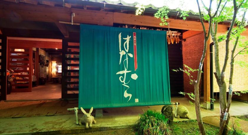 四季花村日式旅館