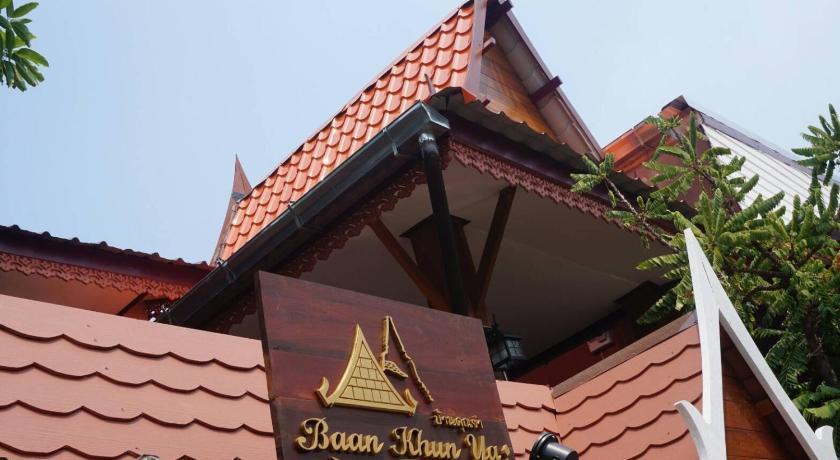 Baan Khun ya Ayutthaya