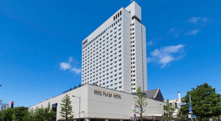 Best time to travel Sapporo Keio Plaza Hotel Sapporo