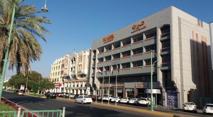 Best time to travel Al Ain Top Hotel Apartments