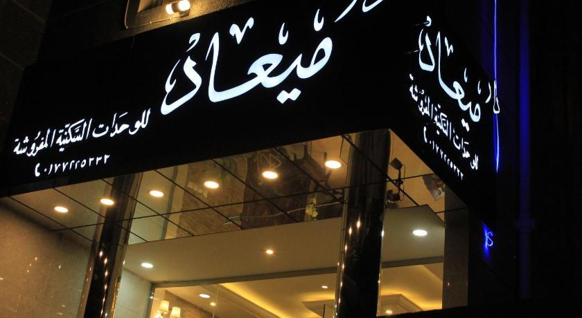 Best time to travel Saudi Arabia Dar Meaad Aparthotel