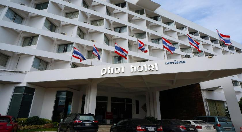 More about Phet Hotel