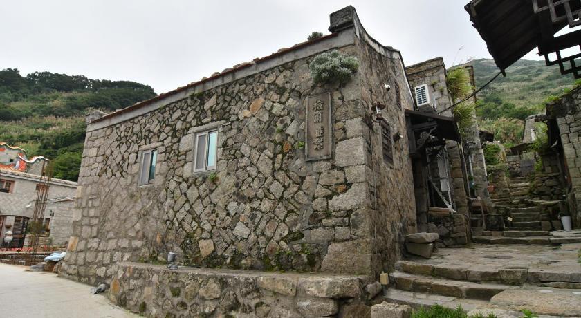 Chinbe D.S House 2 Matsu Islands