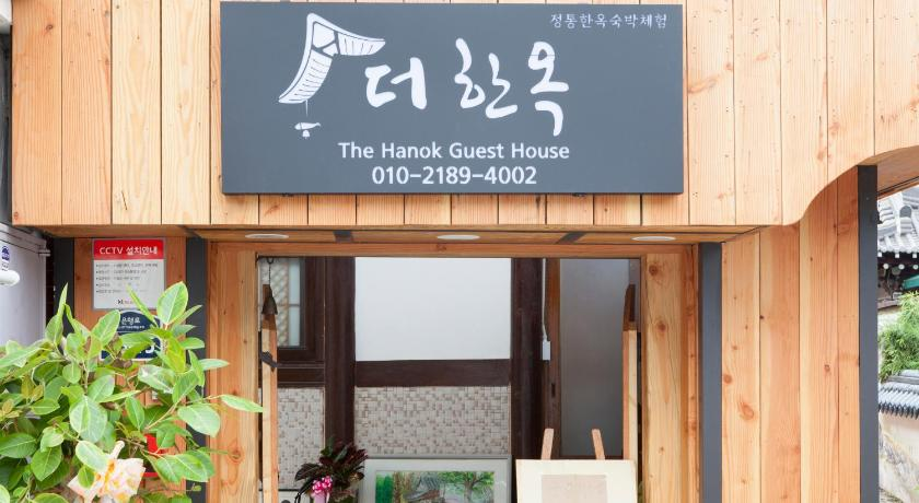 The Hanok