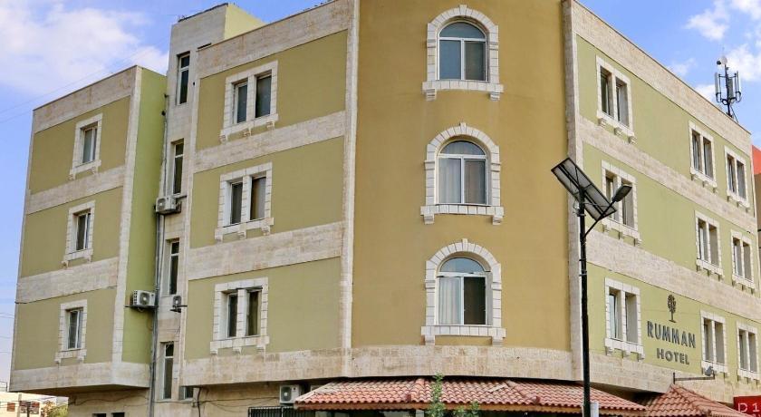 Best time to travel Zarqa Rumman Hotel