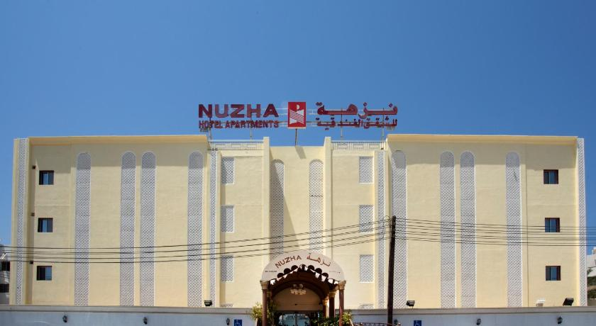 Best time to travel Oman Nuzha Hotel Apartments