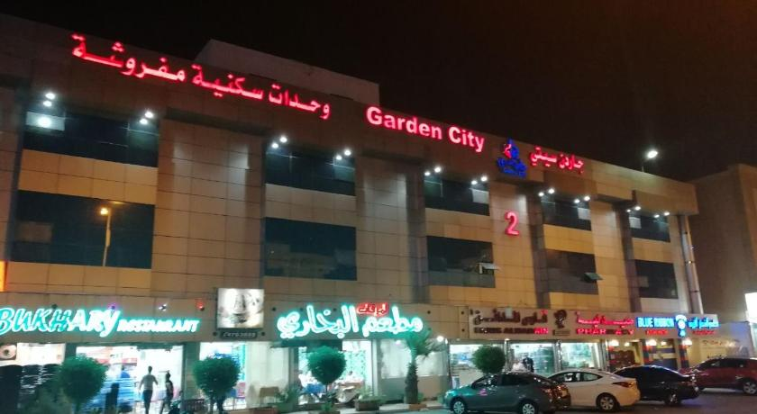 Best time to travel Saudi Arabia Garden City 2