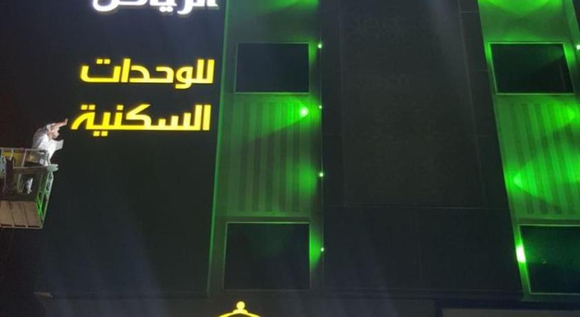Best time to travel Riyadh Riyadh Garden