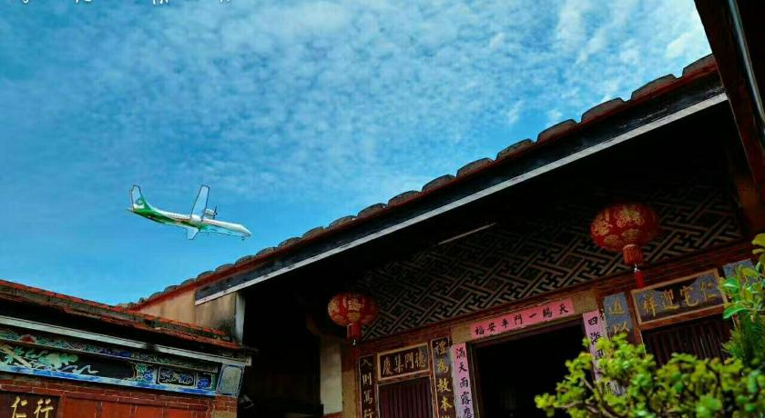 Best time to travel Jincheng Kim Ma Yutang