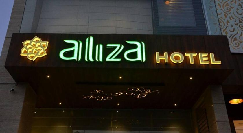 Best time to travel India Aliza Hotel