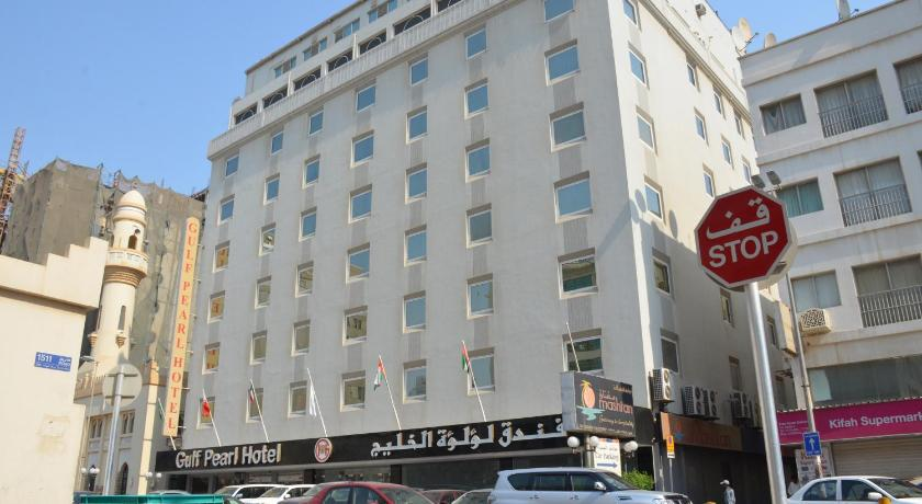 Gulf Pearl Hotel Prices, photos, reviews, address  Bahrain