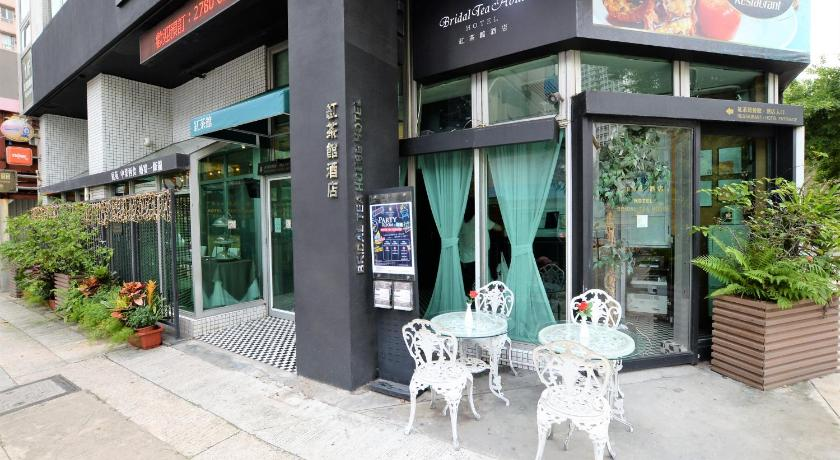 Best time to travel Kowloon Bridal Tea House Hotel Hung Hom - Gillies Avenue South