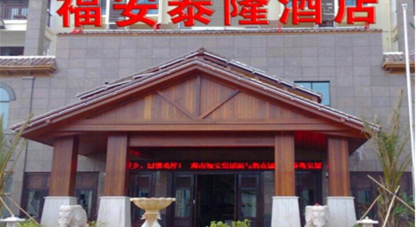 More about Fuan Tailong Hotel