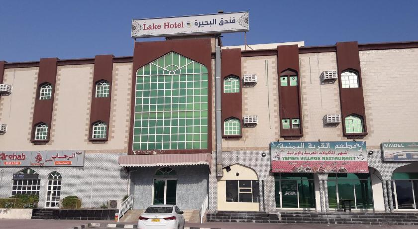 Best time to travel Oman Lake Hotel
