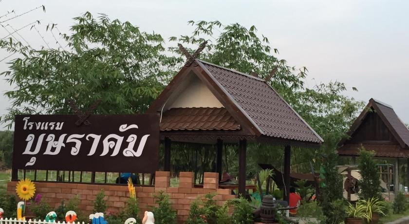 Bussaracum Resort