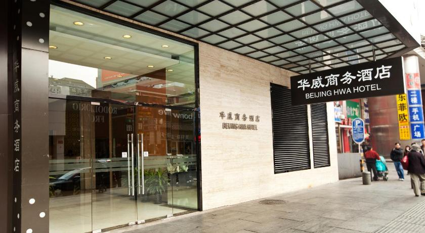 Best time to travel Beijing Beijing HWA - Apartment Hotel