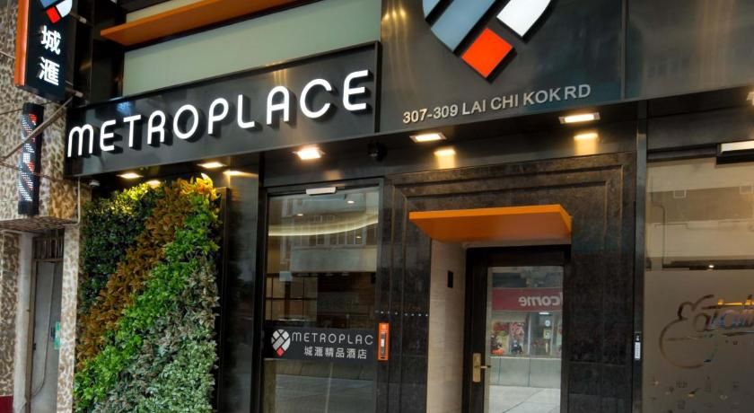 Best time to travel Kowloon Metroplace Boutique Hotel