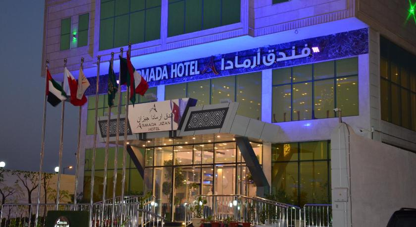 Armada Hotel Jazan In Saudi Arabia Room Deals Photos Reviews