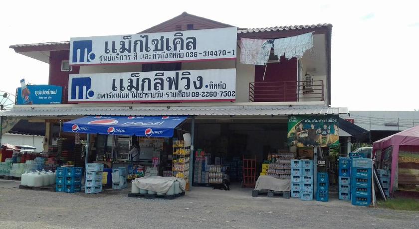 Best time to travel Thailand Maxliving Saraburi
