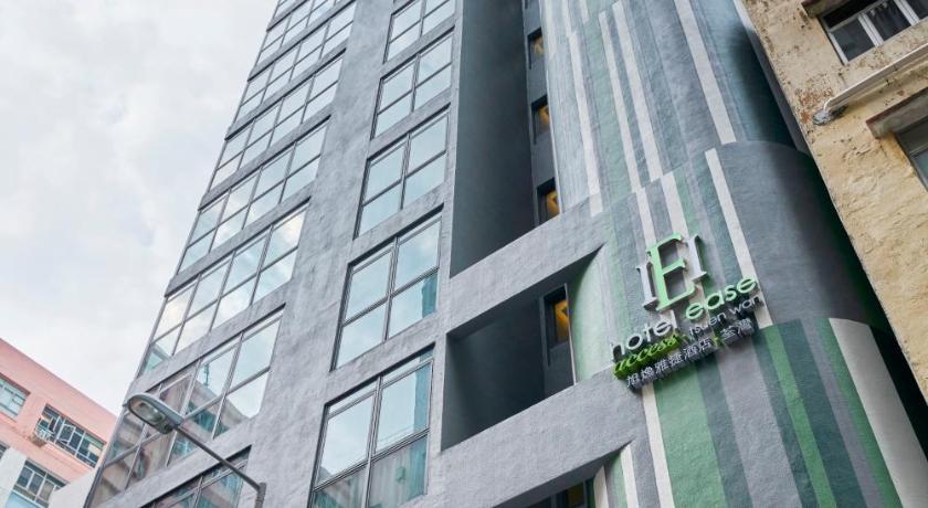 Best time to travel Tsuen Wan Hotel Ease Access Tsuen Wan