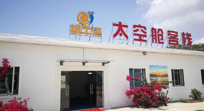 Snail Bay Space Capsule Hostel Near Baian Primary School