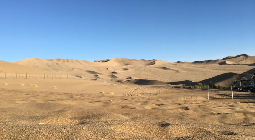 Dunhuang Star and Desert Campground