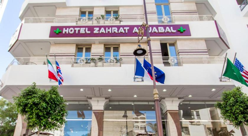 Best time to travel Fez Zahrat Al Jabal