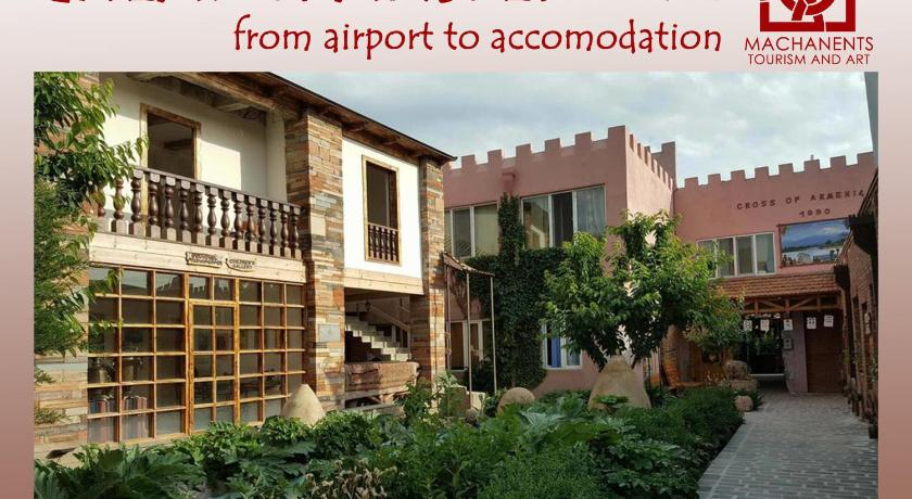 Best time to travel Vagharshapat Machanents Guest House