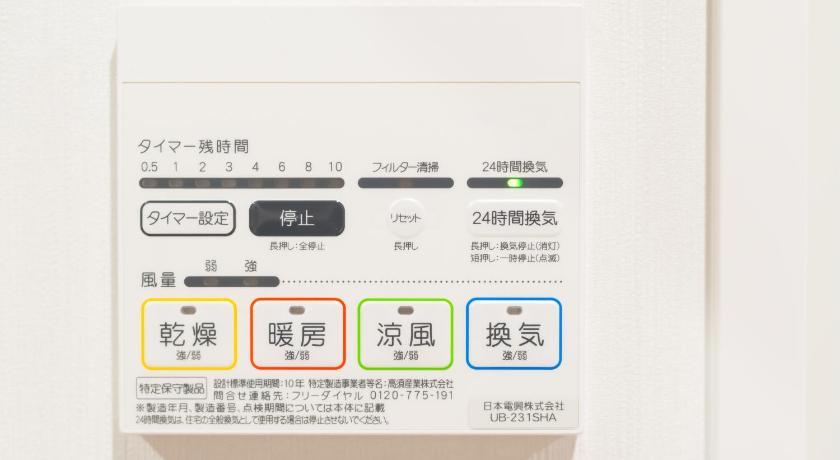 Stay SAKURA Kyoto Nijo Rikyu Nakagyō-ku Nijōnishinotōinchō