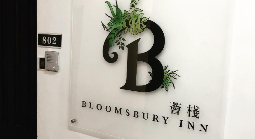 Best time to travel Kowloon Bloomsbury Inn