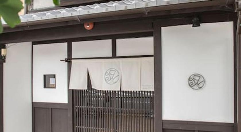 Studio Kyomachiya of 100 years in age Japanese Kyoto style guesthouse