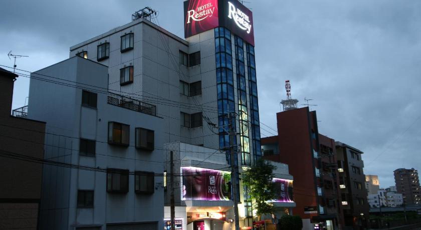 Best time to travel Kitakyushu Restay Kokura