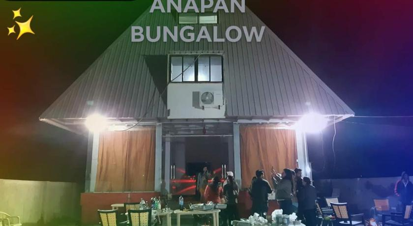 """Anapan"" One Bungalow Booking...."
