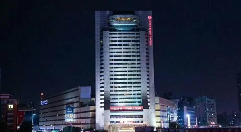 Optics Valley Subway Map For Wuhan China.Ramada Plaza Optics Valley Hotel Wuhan Best Of Ramada Worldwide