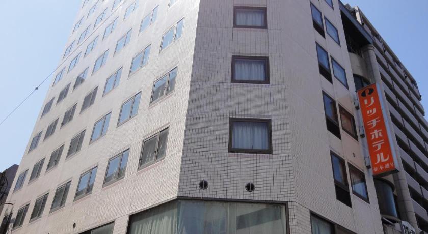 Best time to travel Hiroshima Hiroshima Rich Hotel