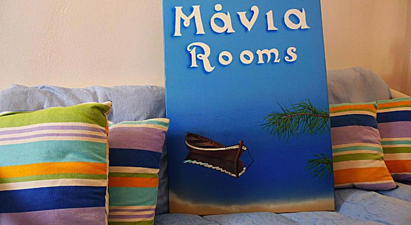 Best time to travel Peristeri Mania Rooms and Studios
